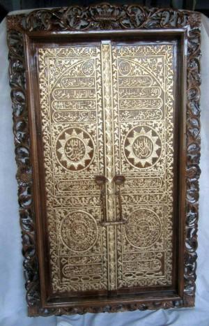 Karya Seni Lukis Kaligrafi Kayu Paket Ke Jabodetabek