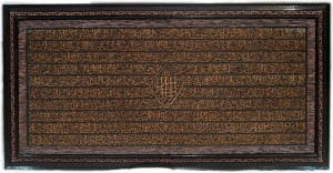 Karya Seni Lukis Kaligrafi Kayu Jepara Yaasiin Besar Elegan 200x100cm