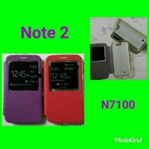 Soft case Samsung Galaxy Note 2 (N7100)