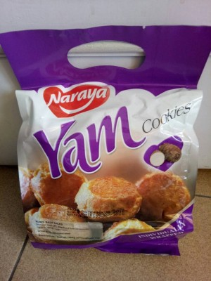 Naraya Yam Cookies