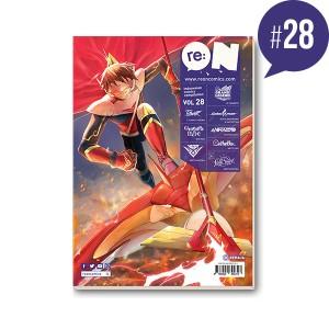 re:ON Comics Volume 28 Komik Reon
