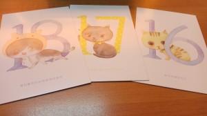 Postcard - kartupos animal 2