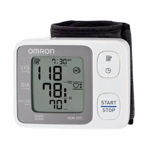 alat kesehatan beurer BM55 Tensimeter Digital Alat Ukur Tekanan Dara
