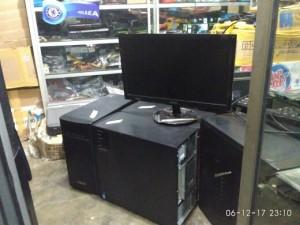 Build Asus i3-4170 - 4gb ram - 1Tb harddisk - 19in Monitor