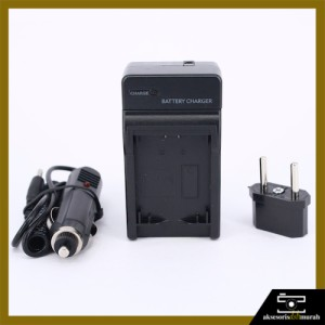 Charger Sony NP-FH50