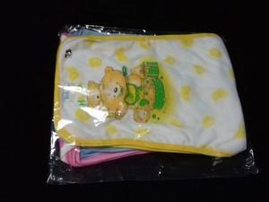 Daftar Harga Handuk Bayi baru lahir lembut murah Merk Twin Harga Rp 37,500   Dokuprice.com