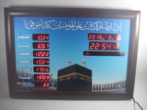 Jam Dinding Digital alarm Adzan (bisa set sesuai kota)