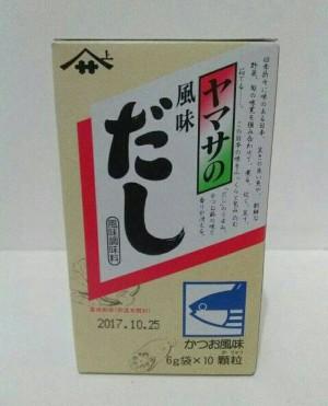 yamasa Fuumi Dashi /Bumbu Rasa Ikan 60GR