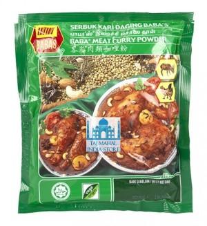 Baba's Meat Curry Powder / Baba Bumbu Kari Daging / 250g