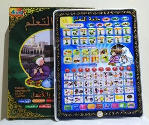 Harga Terlaris Mainan Anak travelbon.com