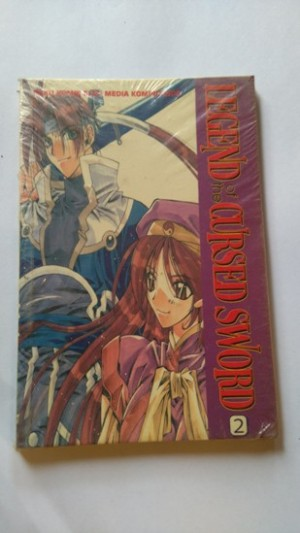 LEGEND OF THE CURSED SWORD VOL 2 - YEO BEOP-RYONG (SEGEL)