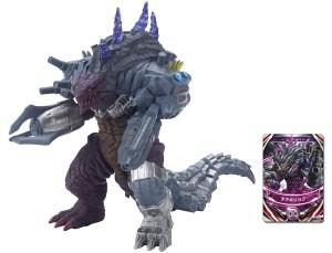 Bandai Ultraman Orb Ultra Monster DX Diabolic
