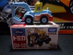 Tomica Disney Dm-02 Dumbo