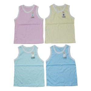 Fluffy Baju Kutung Anak Polos Ukuran S - KKS-W-S