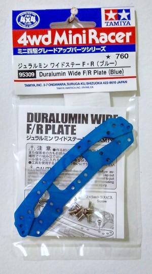 Tamiya Parts 95309 - Duralumin Wide Front-Rear Plate