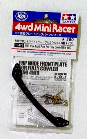 Tamiya Parts 15412 - FRP Wide for Fully Cowled Mini 4WD