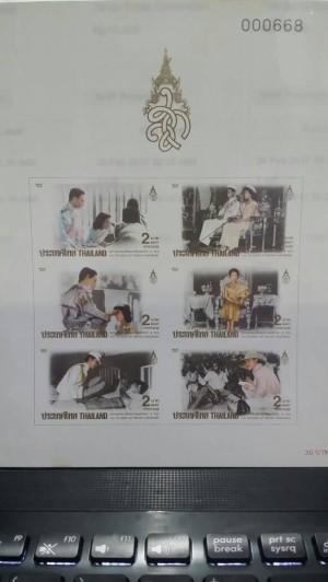 Mini Sheet Thailand 60 Tahun Birthday Anniv Ratu Thailand