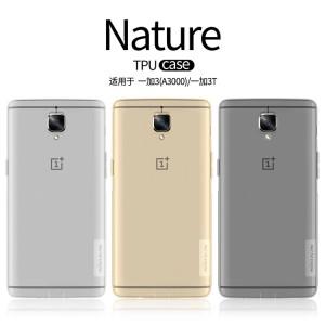 Nillkin Nature Softcase TPU Oneplus 3 (A3000)