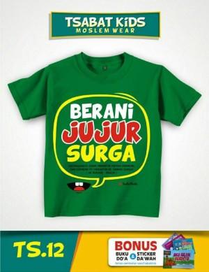 Kaos Anak Tsabat Kids Ukuran S 2-3 Tahun ( Anak Laki-Laki)
