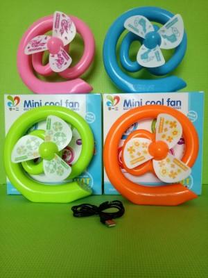 Mini Cool Fan @ / Kipas Angin Mini Bentuk @