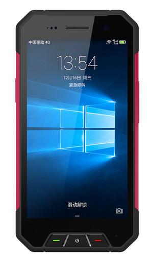 ORIGINAL OINOM V1600 OUTDOOR PHONE Android 5.1 RAM 2GB / 16GB LTE 4G