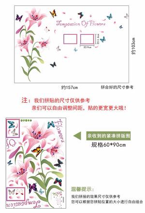 [terlaris] Wall Stiker Uk.60x90 Frame Lily Pink