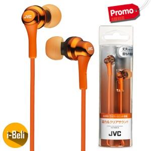 Original JVC HA-FX26 Canal Earphone Orange - Garansi Resmi 2 Tahun