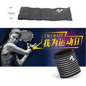 Promo Termurah Sport Jacquard Bandage Wrist Basketball / Pelindung