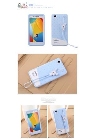 Vivo Y31 Silicone Silikon cover softcase FABITOO casing bumper kondom