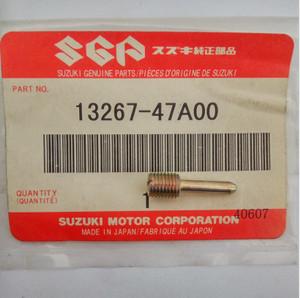 ADJUSTER SHOGUN 110 (F9) SGP 13267-47A00-000