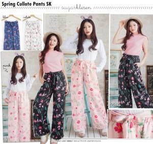 Spring Cullote Pants SK