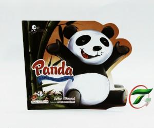 ANEKA SATWA UNIK : PANDA (SI GENDUT YANG LUCU DAN IMUT)