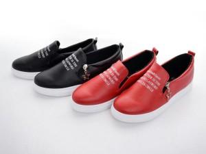 Sepatu Fashion Casual Success Quote Semi Premium 836
