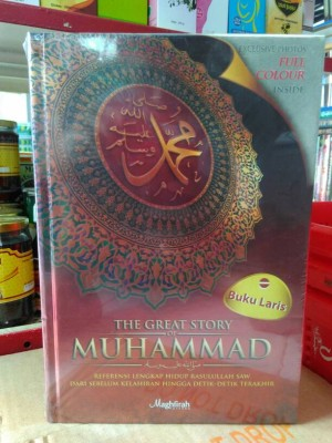 The Great Story of Muhammad ( Full colors)