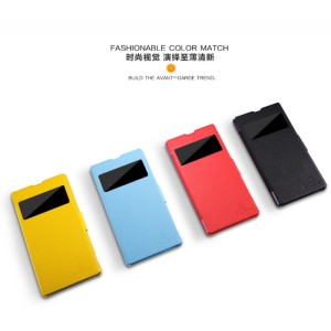 Nillkin Flip Case (Fresh Leather Case) - Sony Xperia Z1 (L39H)