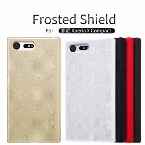 Nillkin Hard Case (Super Frosted Shield) - Sony Xperia X Compact