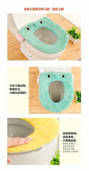 penutup dudukan motif hewan lucu /cute animal toilet seat cover HTS001