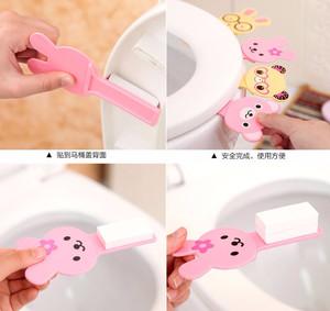 pegangan pengangkat toilet seat cartoon toilet lid handle hts002