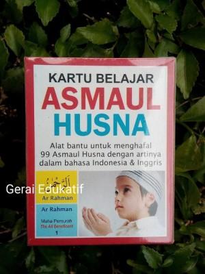 FLASH CARD Asmaul Husna