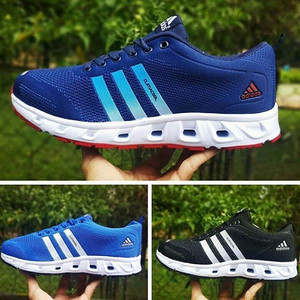 Adidas Climacool Man