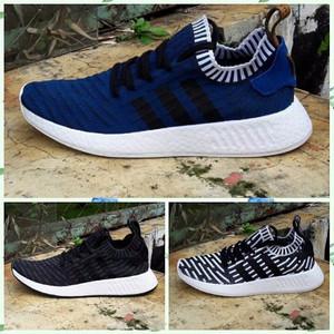 Adidas NMD Runner Man Premium | Sepatu sneakers pria / cowok