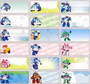 Robocar Poli. MEDIUM. Stiker label nama policar korea kartun transport