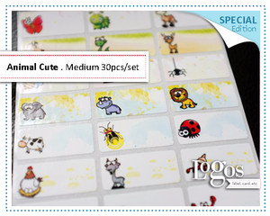 Animal Cute MEDIUM. Special edition Sticker label nama anak waterproof