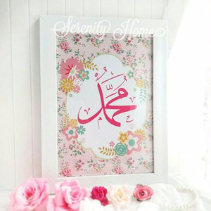 Promo Poster 20 : Wall Decor Islami Shabby Chic Lafadz Muhammad - Pink