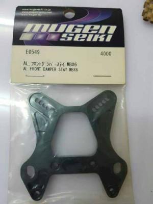 Mugen Seiki E0549 Aluminium Front Damper Stay mbx6