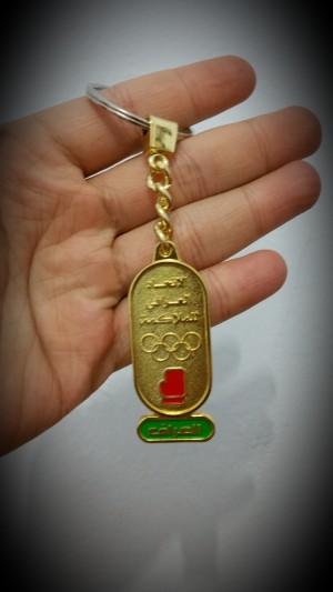 oleh oleh gantungan kunci terbaru negara irak