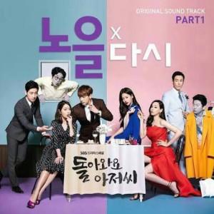 please come back mister drama korea 4disc