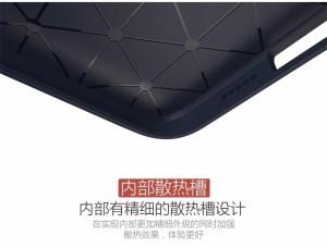 SoftCase Delkin Carbon Fiber Samsung A7 2017 Case/Ipaky/Capsul 0704