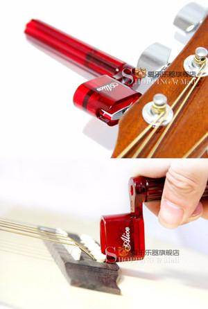 Pemutar Senar Gitar Alice String Winder Tuning Peg Puller Bridge Z