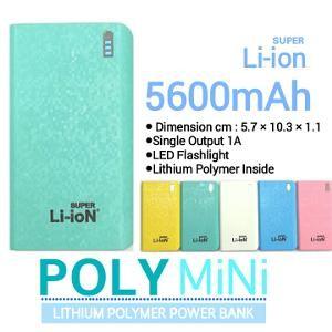 Super Li-ion Powerbank Polymini 5600 mAh - Hijau Tosca